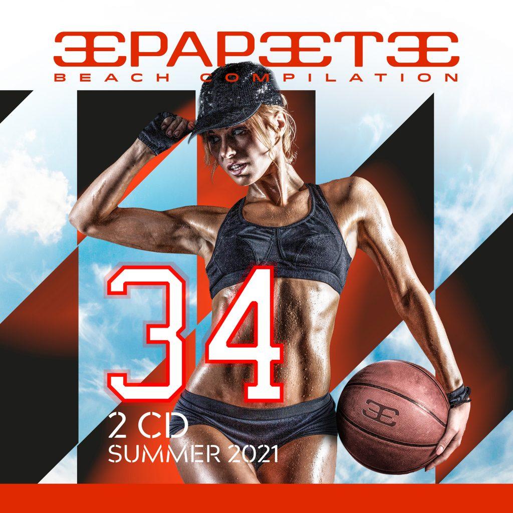 papeete beach compilation 34